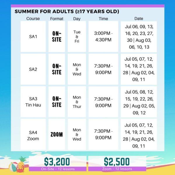 summer-adults-spanish